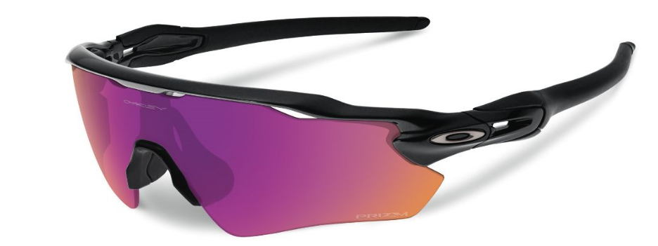 occhiali oakley mountain bike